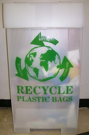 "R5000PL Recycle Bin 20 1/4"" x 17"" x 38 1/4"" For Plastic"